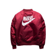 bombers asiatique lupop rouge