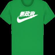 fresh-green_face