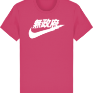 pink-punch_face