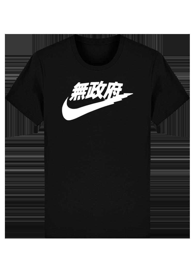 tshirt-anarchy-lupop