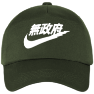 olive-green_face